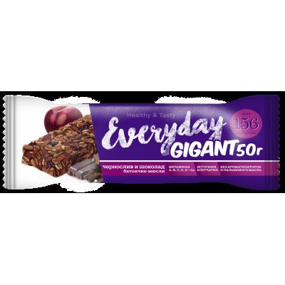 Батончик EVERYDAY GIGANT чернослив/шоколад, 50 г