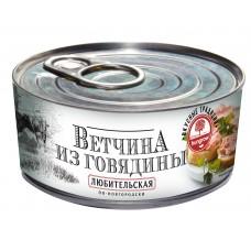 Ветчина Любительская из говядины по-Новгородски, HUNGROW, 340 г