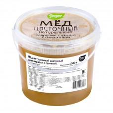 Мёд натуральный разнотравье с гречихой, ЛЕСНЫЕ УГОДЬЯ , 1кг