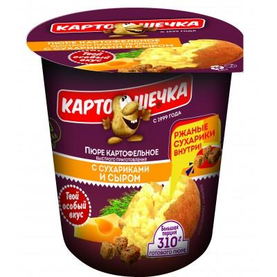 Картошечка Пюре картофельное с сыром и ржаными сухариками, 50 г