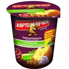 Картошечка Пюре картофельное с малосоленым огурцом и ржаными сухариками, 50 г
