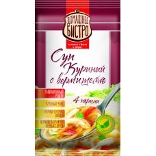 Суп ДОМ.БИСТРО куриный с вермишелью  (пакет), 60 г