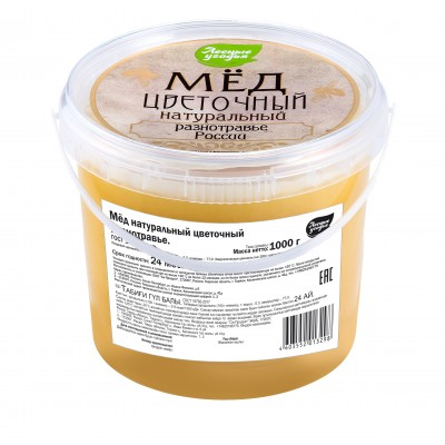Мёд натуральный разнотравье, ЛЕСНЫЕ УГОДЬЯ , 1кг