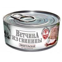Ветчина Любительская из свинины по-Новгородски, HUNGROW, 340 г