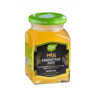 Мёд натуральный Башкирская Липа, ЛЕСНЫЕ УГОДЬЯ, 320 г